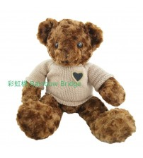 """Teddy Bear"" 啤啤熊骨灰盅"